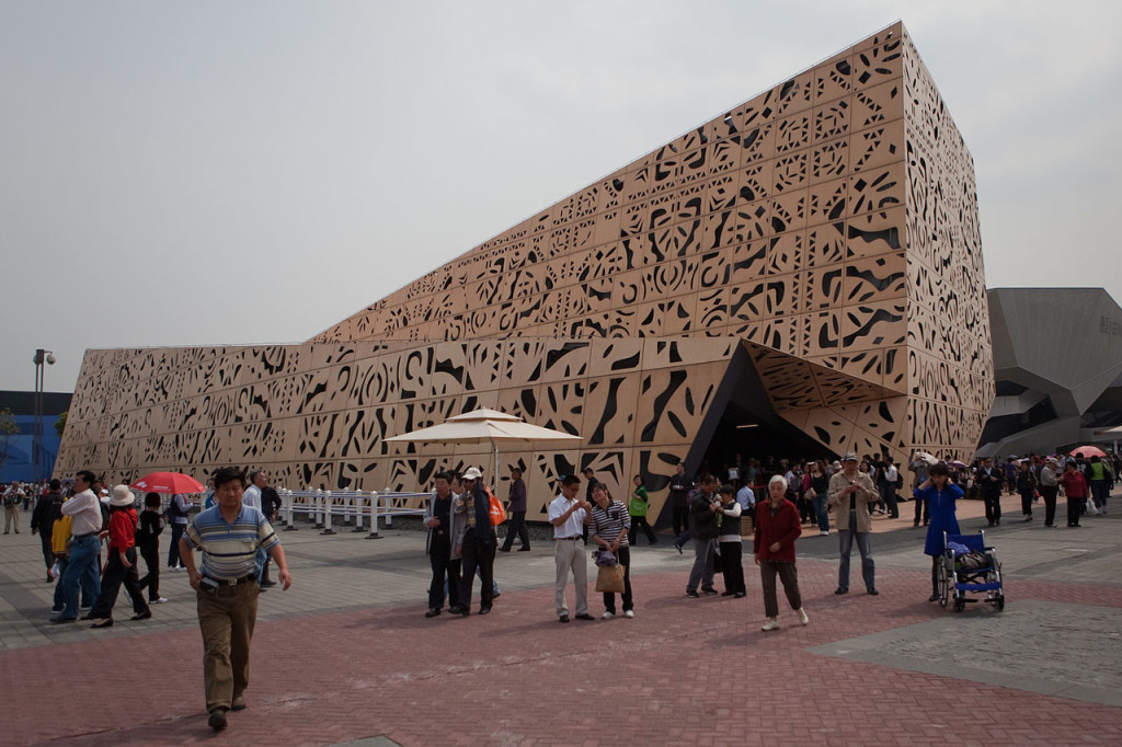 1280px-Poland's_Pavillion_at_the_2010_World_Expo_in_Shanghai